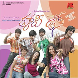 Happy Days (2007) Telugu Movie Audio CD Front Covers, Posters, Pictures, Pics, Images, Photos, Wallpapers