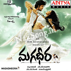 Magadheera (2009) Telugu Movie Audio CD Front Covers, Posters, Pictures, Pics, Images, Photos, Wallpapers