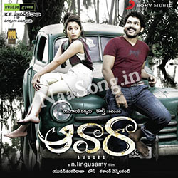 Awaara (2010) Telugu Movie Audio CD Front Covers, Posters, Pictures, Pics, Images, Photos, Wallpapers