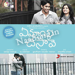 Ye Maaya Chesave (2010) Telugu Movie Audio CD Front Covers, Posters, Pictures, Pics, Images, Photos, Wallpapers