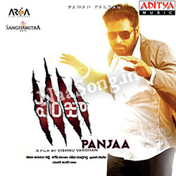 Panjaa (2011) Telugu Movie Audio CD Front Covers, Posters, Pictures, Pics, Images, Photos, Wallpapers