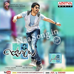 Julayi (2012) Telugu Movie Audio CD Front Covers, Posters, Pictures, Pics, Images, Photos, Wallpapers