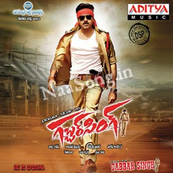 Gabbar Singh (2012) Telugu Movie Audio CD Front Covers, Posters, Pictures, Pics, Images, Photos, Wallpapers