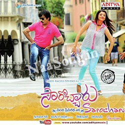 Sarocharu (2012) Telugu Movie Audio CD Front Covers, Posters, Pictures, Pics, Images, Photos, Wallpapers