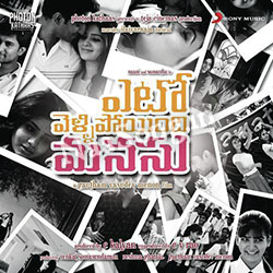 Yeto Vellipoyindi Manasu (2012) Telugu Movie Audio CD Front Covers, Posters, Pictures, Pics, Images, Photos, Wallpapers