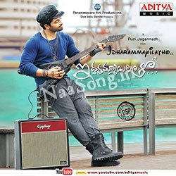 Iddarammayilatho (2013) Telugu Movie Audio CD Front Covers, Posters, Pictures, Pics, Images, Photos, Wallpapers