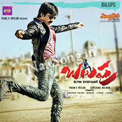 Balupu (2013) Telugu Movie Audio CD Front Covers, Posters, Pictures, Pics, Images, Photos, Wallpapers
