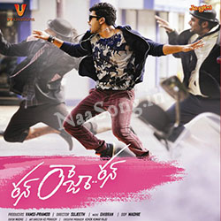 Run Raja Run (2014) Telugu Movie Audio CD Front Covers, Posters, Pictures, Pics, Images, Photos, Wallpapers