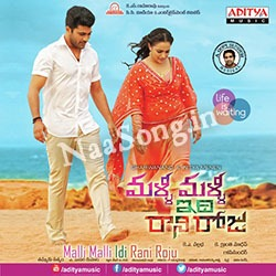 Malli Malli Idi Rani Roju (2014) Telugu Movie Audio CD Front Covers, Posters, Pictures, Pics, Images, Photos, Wallpapers