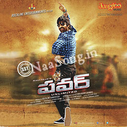 Power (2014) Telugu Movie Audio CD Front Covers, Posters, Pictures, Pics, Images, Photos, Wallpapers