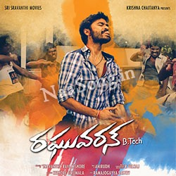 Raghuvaran B.Tech (2014) Telugu Movie Audio CD Front Covers, Posters, Pictures, Pics, Images, Photos, Wallpapers