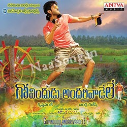 Govindudu Andarivadele (2014) Telugu Movie Audio CD Front Covers, Posters, Pictures, Pics, Images, Photos, Wallpapers