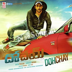 Dohchay (2015) Telugu Movie Audio CD Front Covers, Posters, Pictures, Pics, Images, Photos, Wallpapers