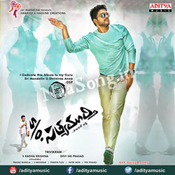 S/o Satyamurthy (2015) Telugu Movie Audio CD Front Covers, Posters, Pictures, Pics, Images, Photos, Wallpapers