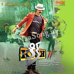 Kick 2 (2015) Telugu Movie Audio CD Front Covers, Posters, Pictures, Pics, Images, Photos, Wallpapers