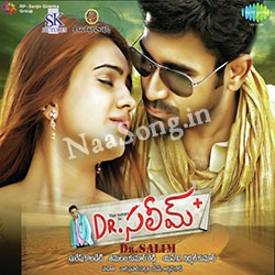 Dr Salim (2015) Telugu Movie Audio CD Front Covers, Posters, Pictures, Pics, Images, Photos, Wallpapers