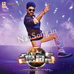 Pataas (2015) Telugu Movie Audio CD Front Covers, Posters, Pictures, Pics, Images, Photos, Wallpapers