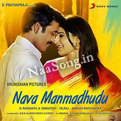 Nava Manmadhudu (2015) Telugu Movie Audio CD Front Covers, Posters, Pictures, Pics, Images, Photos, Wallpapers