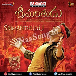 Srimanthudu (2015) Telugu Movie Audio CD Front Covers, Posters, Pictures, Pics, Images, Photos, Wallpapers