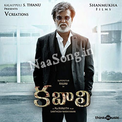 Kabali (2016) Telugu Movie Audio CD Front Covers, Posters, Pictures, Pics, Images, Photos, Wallpapers