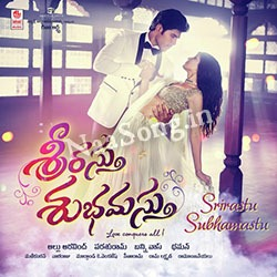 Srirastu Subhamastu (2016) Telugu Movie Audio CD Front Covers, Posters, Pictures, Pics, Images, Photos, Wallpapers