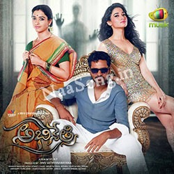 Abhinetri (2016) Telugu Movie Audio CD Front Covers, Posters, Pictures, Pics, Images, Photos, Wallpapers