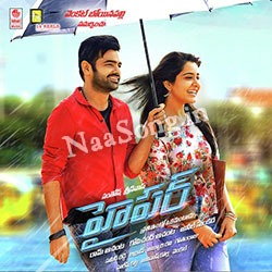 Hyper (2016) Telugu Movie Audio CD Front Covers, Posters, Pictures, Pics, Images, Photos, Wallpapers