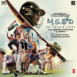 M. S. Dhoni (2016) Telugu Movie Audio CD Front Covers, Posters, Pictures, Pics, Images, Photos, Wallpapers