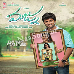 Majnu (2016) Telugu Movie Audio CD Front Covers, Posters, Pictures, Pics, Images, Photos, Wallpapers