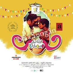Mana Oori Ramayanam (2016) Telugu Movie Audio CD Front Covers, Posters, Pictures, Pics, Images, Photos, Wallpapers