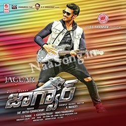Jaguar (2016) Telugu Movie Audio CD Front Covers, Posters, Pictures, Pics, Images, Photos, Wallpapers