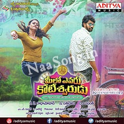 Meelo Evaru Koteswarudu (2016) Telugu Movie Audio CD Front Covers, Posters, Pictures, Pics, Images, Photos, Wallpapers