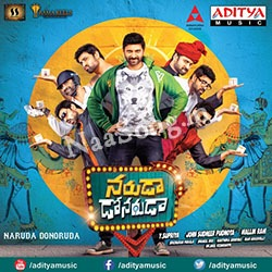 Naruda Donaruda (2016) Telugu Movie Audio CD Front Covers, Posters, Pictures, Pics, Images, Photos, Wallpapers