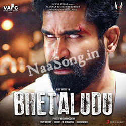 Bethaludu (2016) Telugu Movie Audio CD Front Covers, Posters, Pictures, Pics, Images, Photos, Wallpapers