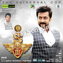 S3 - Yamudu 3 (2016) Telugu Movie Audio CD Front Covers, Posters, Pictures, Pics, Images, Photos, Wallpapers