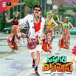 Saptagiri Express (2016) Telugu Movie Audio CD Front Covers, Posters, Pictures, Pics, Images, Photos, Wallpapers