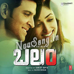 Kaabil Balam (2016) Telugu Movie Audio CD Front Covers, Posters, Pictures, Pics, Images, Photos, Wallpapers