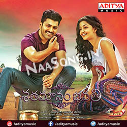 Shatamanam Bhavati (2016) Telugu Movie Audio CD Front Covers, Posters, Pictures, Pics, Images, Photos, Wallpapers