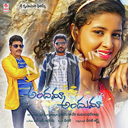 Andhama Andhuma (2017) Telugu Movie Audio CD Front Covers, Posters, Pictures, Pics, Images, Photos, Wallpapers