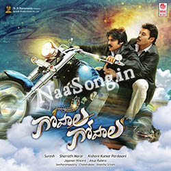 Gopala Gopala (2015) Telugu Movie Audio CD Front Covers, Posters, Pictures, Pics, Images, Photos, Wallpapers