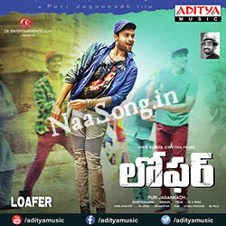 Loafer (2015) Telugu Movie Audio CD Front Covers, Posters, Pictures, Pics, Images, Photos, Wallpapers