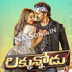 Luckunnodu (2017) Telugu Movie Audio CD Front Covers, Posters, Pictures, Pics, Images, Photos, Wallpapers