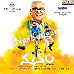 Manam (2014) Telugu Movie Audio CD Front Covers, Posters, Pictures, Pics, Images, Photos, Wallpapers