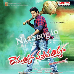 Ramayya Vastavayya (2013) Telugu Movie Audio CD Front Covers, Posters, Pictures, Pics, Images, Photos, Wallpapers