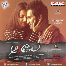 Aakatayi (2017) Telugu Movie Audio CD Front Covers, Posters, Pictures, Pics, Images, Photos, Wallpapers