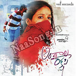 Andala Rakshasi (2017) Telugu Movie Audio CD Front Covers, Posters, Pictures, Pics, Images, Photos, Wallpapers