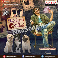 Kittu Unnadu Jagratha (2017) Telugu Movie Audio CD Front Covers, Posters, Pictures, Pics, Images, Photos, Wallpapers