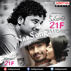Kumari 21F (2015) Telugu Movie Audio CD Front Covers, Posters, Pictures, Pics, Images, Photos, Wallpapers