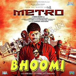 Metro (2017) Telugu Movie Audio CD Front Covers, Posters, Pictures, Pics, Images, Photos, Wallpapers