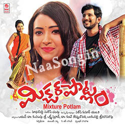 Mixture Potlam (2017) Telugu Movie Audio CD Front Covers, Posters, Pictures, Pics, Images, Photos, Wallpapers